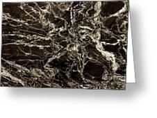 Patterns In Stone - 175 Greeting Card