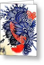 Patterns Greeting Card