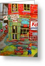 Paul's Grocery Montreal Greeting Card by Michael Litvack