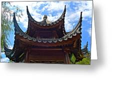 Pavilion Of Three Friends Greeting Card