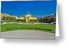 Pavillion In Green Park Of Zagreb Greeting Card
