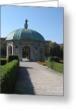 Pavilion Residence Garden - Munich Greeting Card