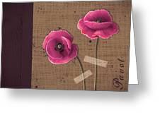 Pavot - S02c11b Greeting Card