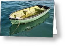 Pea-green Boat Greeting Card