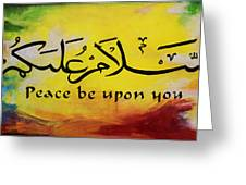 Peace Be Upon You Greeting Card by Salwa  Najm