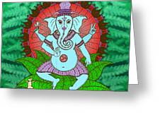 Peace Ganesh Dancing Greeting Card