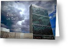 Peace On Earth - United Nations Greeting Card
