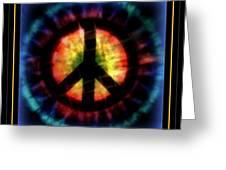 Peace Series Xxiii Greeting Card