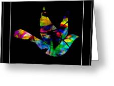Peace Series Xxvi Greeting Card