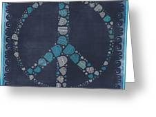 Peace Symbol Design - Btq19at2 Greeting Card by Variance Collections