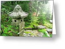 Peaceful Japanese Garden On Mount Desert Island Greeting Card by Edward Fielding