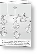 Peaceful Loving Thoughts To All Sentient Beings Greeting Card