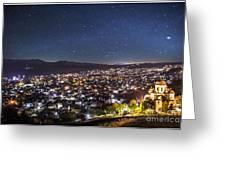 Peaceful Night In Bitola Greeting Card