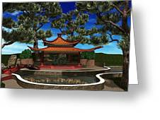 Peaceful Retreat Greeting Card