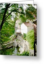 Peaceful Spot In China Greeting Card