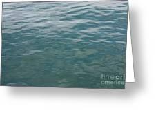 Peaceful Water Greeting Card