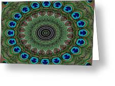 Peacock Abstract Greeting Card
