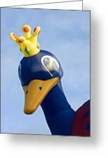 Peacock Balloon Greeting Card
