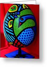 Peacock Egg II  Greeting Card
