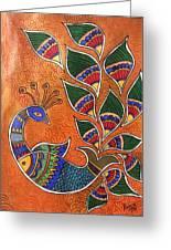 Peacock-fish Greeting Card
