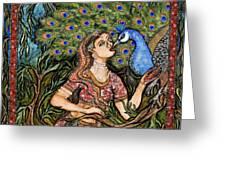 Peacock Girl Greeting Card