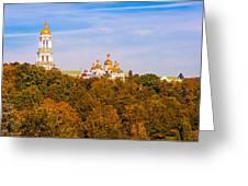 Pechersk Lavra Tower Bell Greeting Card