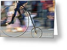 Pedaling Past Greeting Card