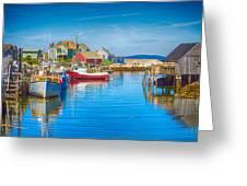 Peggy's Cove Boats Nova Scotia Greeting Card