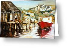 Peggy's Cove Nova Scotia Fishing Village With Red Boat Greeting Card