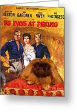 Pekingese Art - 55 Days In Peking Movie Poster Greeting Card