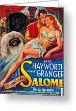 Pekingese Art - Salome Movie Poster Greeting Card