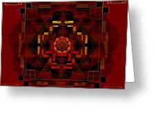 Pele Goddess Of Fire 2013 Greeting Card