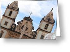Pelourinho Church Greeting Card