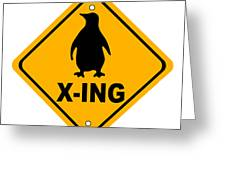 Penguin Crossing Sign Greeting Card