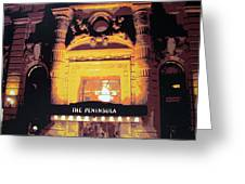 Peninsula Hotel New York Greeting Card