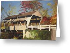 Pennsylvania Covered Bridge Greeting Card