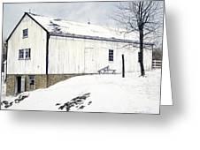 Pennsylvania Dutch Greeting Card