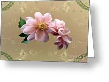 Penny Postcard Pastorale Greeting Card