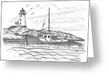 Peggy's Cove Lighthouse Nova Scotia Greeting Card