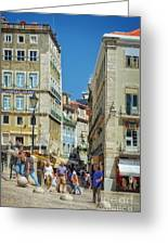 Pensao Geres - Lisbon Greeting Card
