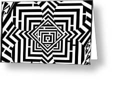 Penta Spheres Maze  Greeting Card