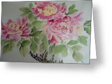 Peony015 Greeting Card