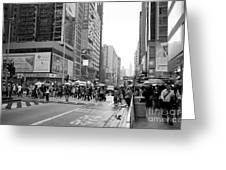 People Crossing The Street On A Rainy Day In Mong Kok Hong Kong Greeting Card