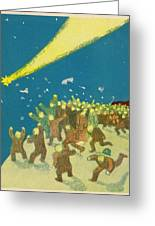 People of earth excited by the passage drawing by mary evans picture people of earth excited by the passage greeting card m4hsunfo