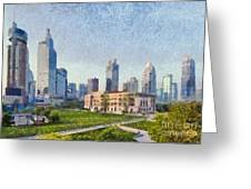 People Square In Shanghai Greeting Card