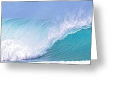 Perfect Pipeline 6 To 1 Ratio Greeting Card