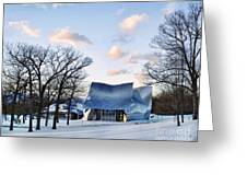 Performing Arts Center Greeting Card