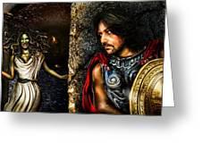 Perseus And Medusa Greeting Card
