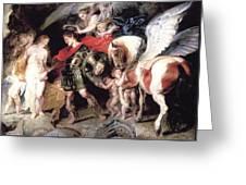 Perseus Liberating Andromeda Greeting Card