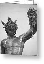 Perseus With Head Of Medusa Greeting Card